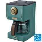 コーヒーメーカー おしゃれ Toffy アロマドリップ コーヒーメーカー スレートグリーン K-CM5-SG | 5杯 蒸らし 3段階 保温 新生活 K-CM5-SG