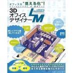 メガソフト ( MEGASOFT ) PCソフト