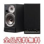 ショッピングD90 GX-D90(B) パワードスピーカーシステム GX-D90(B)