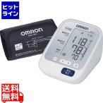 血圧計 上腕式 オムロン デジタル自動血圧計 HEM-8713 | 血圧計 オムロン 血圧計 血圧計 電子血圧計 健康管理 家庭用 HEM-8713