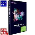 EDIUS Pro 9 アップグレード版 EPR9-UGR-JP EPR9-UGR-JP