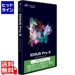 EDIUS Pro 9 ジャンプアップグレード版 EPR9-JUPR-JP EPR9-JUPR-JP