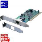 LGY-PCI-GT 1000BASE-T対応 PCIバス用 LANボード LGY-PCI-GT