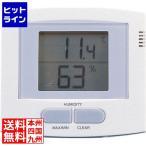 ショッピングカスタム デジタル温湿度計 510H BOVA7