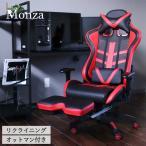 ヤマソロ レーシングチェアMonza モンツァ RD YAMA-42-554kyKK9N0D18P