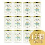 【12本セット】ココグローブエキストラバージンココナッツオイル 430g (500mlガラス瓶使用)