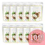 ココグローブ ココナッツミルクパウダー 150g 【10個セット】USDA・EURO認証食品