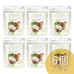 ココグローブ ココナッツミルクパウダー 150g 【6個セット】USDA・EURO認証食品