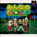 ヒットヤフー店で買える「PS みんなのGOLF【中古】」の画像です。価格は50円になります。