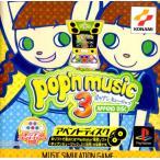 PS ポップンミュージック3 アペンドディスク【中古】