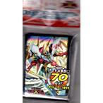 遊戯王ゼアル オフィシャルカードゲーム 「デュエリストカードプロテクターCNo.39希望皇ホープレイ・ヴィクトリー【新品】