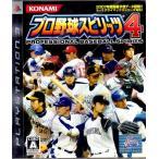 PS3 プロ野球スピリッツ4【中古】