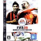 世界唯一のFIFA公認サッカーゲーム