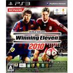 PS3 ワールドサッカー ウイニングイレブン 2010【中古】