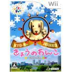 Wii きょうのわんこ ☆ジグソーパズル☆【新品】