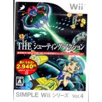 Wii THEシューティング・アクション SIMPLE Wiiシリーズ vol.4【新品】