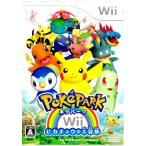 Wii ポケパーク Wii ピカチューの大冒険【中古】