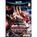 Wii U 鉄拳タッグトーナメント2 Wii U エディション【新品】