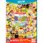 Wii U ご当地鉄道 〜ご当地キャラと日本全国の旅〜【新品】