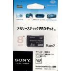 PSP メモリースティックPROデュオ 8GB 【新品】