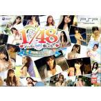 PSP AKB1/48 アイドルとグアムで恋したら… 初回限定生産版 オークションには出さないでください!BOX【新品】