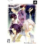 PSP 蒼黒の楔 緋色の欠片3 明日への扉 限定版【新品】