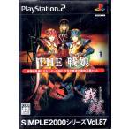 PS2 THE戦娘 シンプル2000シリーズ【中古】