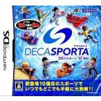 DS デカスポルタ DSでスポーツ10種目!【新品】