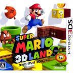 「3DS スーパーマリオ 3Dランド【中古】」の画像
