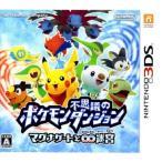 3DS ポケモン不思議のダンジョン 〜マグナゲートと∞迷宮〜【新品】