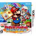 3DS ペーパーマリオ スーパーシール【中古】