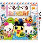 3DS ぐるぐるたまごっち!【新品】