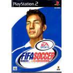 2000年、サッカー新世代の挑戦歴史を変えるゲームをしよう。