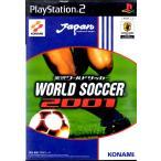 コナミの技術とこだわりが生み出した新しいサッカー