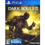PS4 DARK SOULS III【新品】