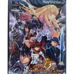 PS2 新天魔界 ジェネレーション オブ カオス 4 限定版 【中古】