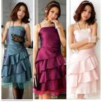 グリーンパープルピンクのフリルが可愛いプレミアムドレス ワンピース 0700/スリーブ レディース 秋 新作 チュニック 結婚式 ドレス パーティー 等/