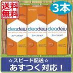 ショッピングソフト ファーストケアクリアデュー(28日分) ×3箱