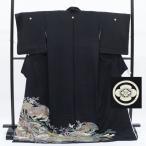 リサイクル着物 黒留袖 中古 仕立て上がり ii0122a12