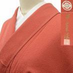 ショッピング無地 リサイクル着物 色無地 中古 仕立て上がり 正絹 一つ紋 jj0822a05