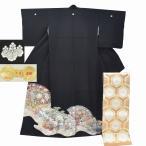 リサイクル着物 黒留袖 中古 正絹 五つ紋 袋帯 2点セット ちょっとふくよかL Mサイズ ll2401b