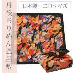 風呂敷 綿 【追】 日本製 和風 和柄 松菱 黒 nfuji203