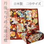 風呂敷 綿 【追】 日本製 和風 和柄 紐あそび エンジ nfuji204