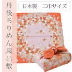 風呂敷 綿 【追】 日本製 和風 和柄 もみじの輪 朱 nfuji205