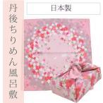 風呂敷 綿 【追】 日本製 和風 和柄 さくらの輪 ピンク nfuji206