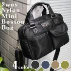 ショッピングポシェット ポシェット セカンドバッグ としても使い勝手の良い 軽い ナイロン 2way ミニ ボストンバッグ