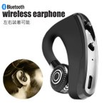 ワイヤレスイヤホン bluetooth ブルートゥース イヤホン 耳かけ型 片耳タイプ iPhone android アンドロイド スマホ 高音質 音楽 ランニング スポーツ ジムの画像