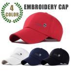 帽子 キャップ ぼうし メンズ レディース つば長め 日差し対策 男女兼用 野球帽 紫外線対策 スポーツ カジュアル プレゼント
