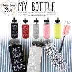 マイボトル カバー 透明 おしゃれ 水筒 エコタンブラー スポンジ セット ドリンクボトル