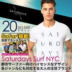 Saturdays Surf NYC サタデーズサーフニューヨーク Tシャツ Safari掲載 NYスタイル サタデーズ サーフ 2015春夏新作 15デザイン
